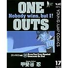 ONE OUTS 17 (ヤングジャンプコミックスDIGITAL)