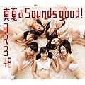 AKB48「ぐぐたすの空」
