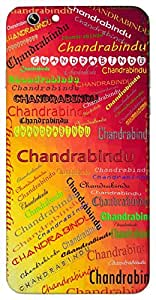 Chandrabindu (Popular Girl Name) Name & Sign Printed All over customize & Personalized!! Protective back cover for your Smart Phone : Moto G-4-Plus