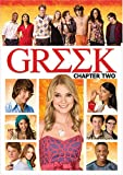 Greek Chapter Two (DVD)
