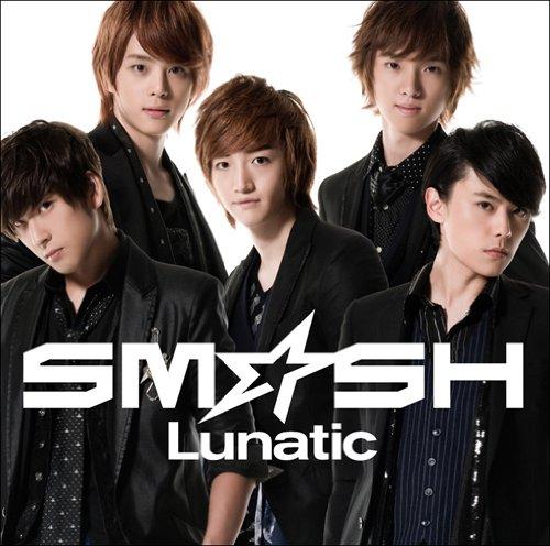 Lunatic(初回生産限定盤A)(DVD付)