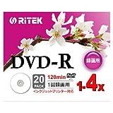 RiTEK V-R4X20PW DVD-R録画用 120min 1回録画用 4倍速 プリンタブル 白 スリムケース 20枚入り V-R4X20PW