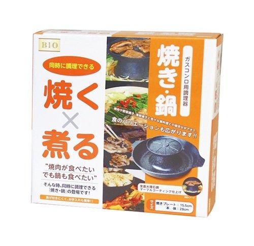 焼き・鍋(ガスコンロ用調理器具)