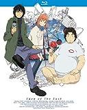 東のエデン 第5巻 (初回限定生産版) [Blu-ray]