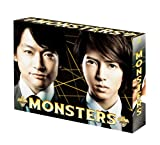 MONSTERS DVD-BOX[DVD]