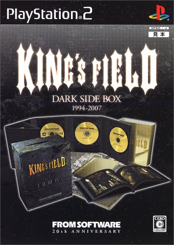 FROMSOFTWARE 20th ANNIVERSARY KING'S FIELD -DARK SIDE BOX-