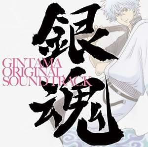 銀魂 オリジナル・サウンドトラック