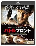 �Хȥ�ե��� [Blu-ray]