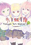 Tokyo 7th Sisters -episode.Le☆S☆Ca- 前編<Tokyo 7th Sisters -episode.Le☆S☆Ca->