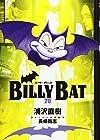 BILLY BAT(20)<��> (���[�j���O KC)