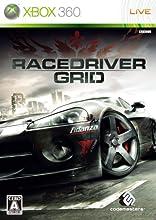 レースドライバーグリッド(通常版)