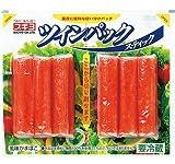 スギヨ 冷蔵 10パック ツインパック スティック 75g