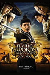 Flying Swords of Dragon Gate (English Subtitled)