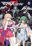 マクロスF (5) (角川コミックス・エース 208-5)