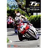 マン島TTレース2013 [DVD]