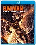 バットマン:ダークナイト リターンズ Part 2 [Blu-ray]
