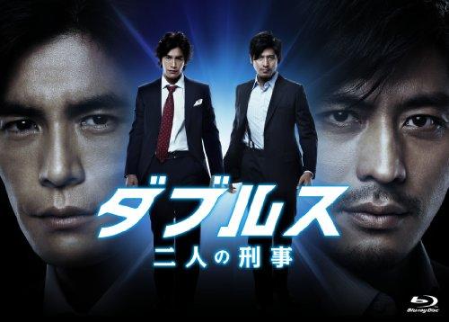 ダブルス~二人の刑事[Blu-ray-BOX]
