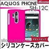 AQUOS PHONE :シリコンケースカバー ビビットピンク / SH-12C 006SH IS12SH /アクオスフォン