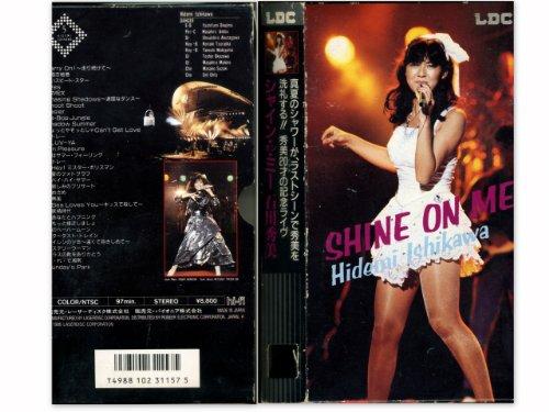 SHINE ON ME [VHS] 石川秀美 石川秀美 パイオニアLDC