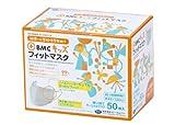 BMC フィットマスク (使い捨てサージカルマスク) キッズ 白色 50枚入