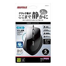 iBUFFALO 有線BlueLEDマウス 静音/5ボタン/DPI切り替えタイプ ブラック BSMBU17BK