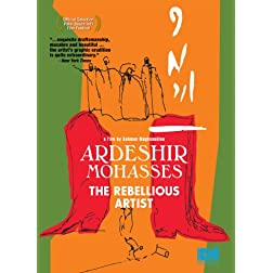 Ardeshir Mohasses