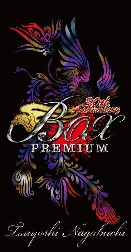 【予約外付け特典付】30th Anniversary BOX from TSUYOSHI NAGABUCHI PREMIUM(初回生産限定盤) [DVD]