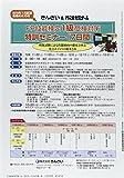 KINZAIファイナンシャル・プラン no.357(2014.11) 特集:事業承継コンサルティング実践入門 親族内承継編