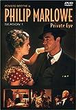 Philip Marlowe: Private Eye [DVD] [Region 1] [US Import] [NTSC]