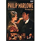 Philip Marlowe  Private Eyeby DVD