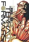 テラフォーマーズ 第4巻 2013年02月19日発売