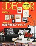 ELLE DECO (エル・デコ) 2011年 12月号 [雑誌]
