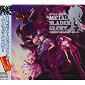 ドラマCD メタルスレイダーグローリー