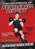 Steve Cotter - Encyclopedia of Kettlebell Lifting Series 1 - DVD