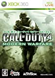 Call of Duty 4: Modern Warfare (Platinum Collection) [Japan Import]