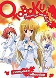 Otoboku Lite Box (乙女はお姉さまに恋してる 北米版) [DVD]