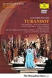 Puccini - Turandot / Franco Zeffirelli - Marton, Domingo, Mitchell, Plishka, Cuenod - James Levine, MET (1988) title=