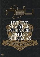 NEW YEAR ONEMAN 2014.1.26 SHIBUYA-AX LIVE DVD LIMITED EDITION(在庫あり。)