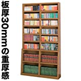 図書館書棚 幅120cm