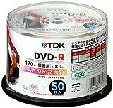 TDK 録画用DVD-R デジタル放送録画対応(CPRM) ホワイトワイドプリンタブル 1-8倍速 スピンドル50枚パック DR120DPWB50PU