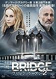 THE BRIDGE/ブリッジ シーズン2 DVD-BOX