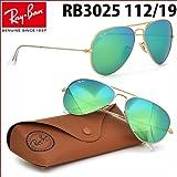【国内正規品】Ray-Ban(レイバン RayBan)サングラス RB3025 112/19 CLASSIC METAL クラシックメタル