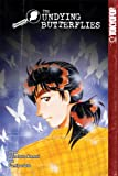 img - for Kindaichi Case Files, The The Undying Butterflies book / textbook / text book