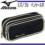 MIZUNO(ミズノ) ミズノプロ 展示会限定ペンケース (1gjya08800) 在庫