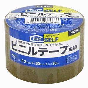 ニトムズ ビニールテープ 幅広 No.21 透明 50mm×20m J3428