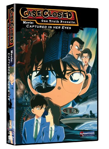 Case Closed Movie 4: Captured in Her Eyes [DVD] [Import]
