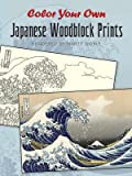 Color Your Own Japanese Woodblock Prints[COLOR BK-COLOR YOUR OWN JAPANE][Paperback]