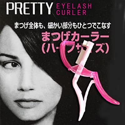 Best Cheap Deal for BDS - Pink Eyelash Curler by Best Deal Shopper (BDS) - Free 2 Day Shipping Available