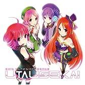 EXIT TUNES PRESENTS UTAUSEKAI(ウタウセカイ)(ジャケットイラストレーター ヨリ)(数量限定オリジナルストラップ付き)