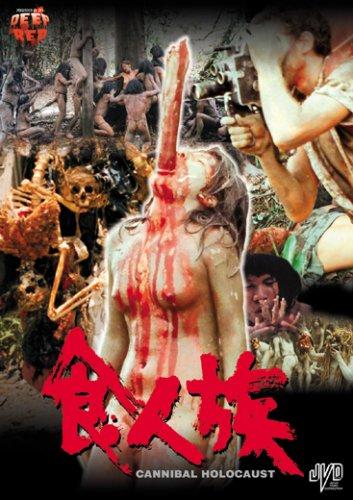 食人族 [DVD]